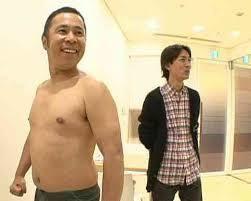 「岡村隆史 ダイ...」の画像検索結果