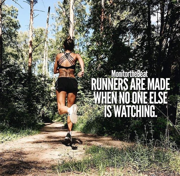 Runners are made when no one else is watching.