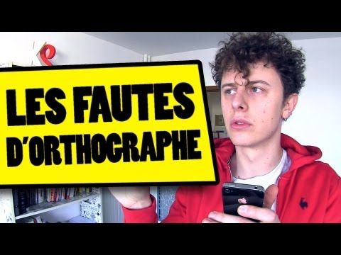 NORMAN - LES FAUTES D'ORTHOGRAPHE - YouTube