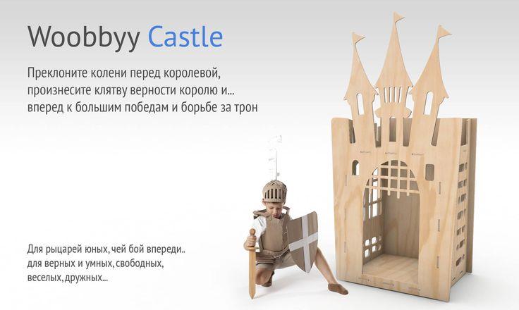 Детская игровая зона Castle L – детская игровая зона, которая сочетает в себе: спортивный комплекс, чердак и детский домик.