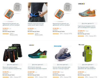 Купон aliexpress на товары для бега http://epn.aliprofi.ru/coupon/view/o59vkdgofh5ir9spj4uve9c7e5w29tce/107/