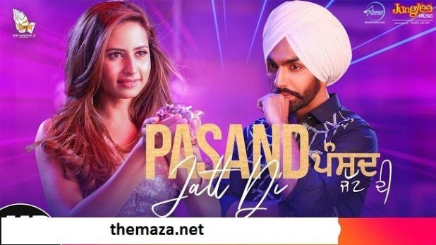 qismat punjabi film song download