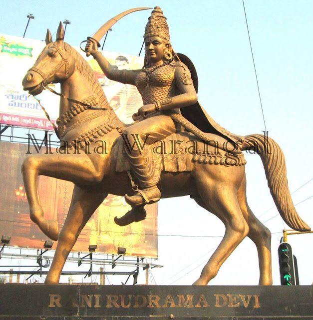 PRABHAKAR GOUD NOMULA: Rani Rudrama Devi రుద్రమ దేవి