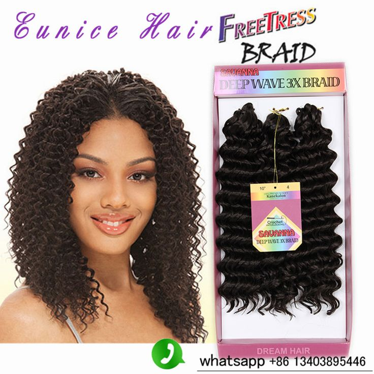 37 Best Synthetic Jerry Curly Hair Images On Pinterest