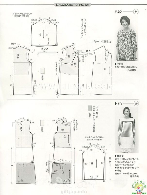 giftjap.info - Интернет-магазин | Japanese book and magazine handicrafts - MRS STYLE BOOK 4-2011