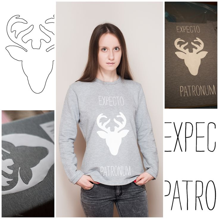 DIY Harry Potter Sweatshirt