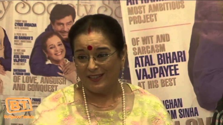 SOCIETY MAGAZINE COVER LAUNCH UNVEILE BY SHATRUGHAN SINHA & POONAM SINHA...