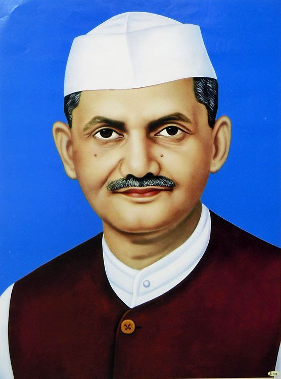 Lal Bahadur Shastri The Second Prime Minister Of India