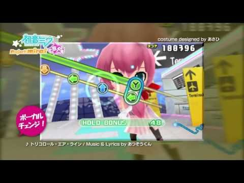 Hatsune Miku Project Mirai DX USA (3DS) - http://madloader.com/hatsune-miku-project-mirai-dx-usa-3ds/
