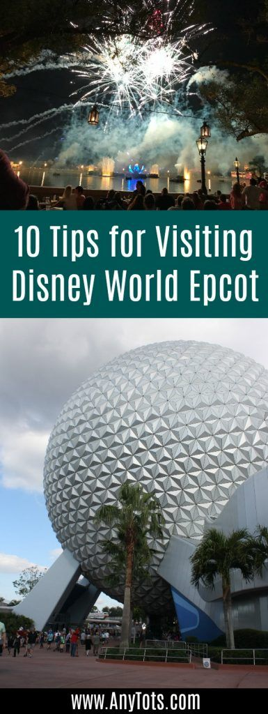 10 Tips for Visiting Disney World Epcot. Disney World Epcot Fastpass Tips. Epcot illuminations viewing spots. Epcot Food to try. Things to do in Epcot Future World & Epcot World Showcase. Epcot Character Meet & Greet. Epcot Rides and attractions and many more. www.anytots.com for more tips in Planning your Disney World Vacation. #disneyworld #epco #orlando #florida #familytravel