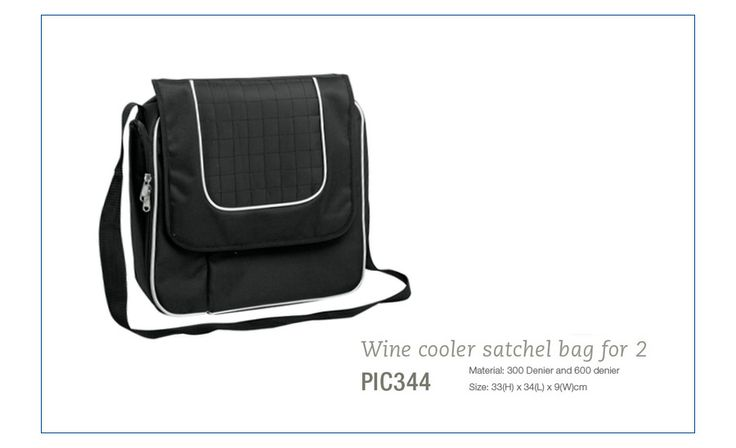#ExecutiveCorporateGift - Wine Satchel for 2 - brand it and gift it - client or consumer - nice one!