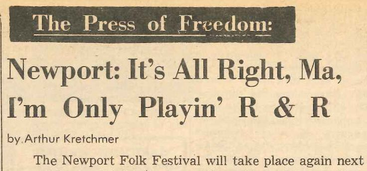 Since 1959, the Newport Folk Festival has sprawled across the grounds of Fort Adams for one weekend in late July (or early August, depending on the year) for the sake of celebrating the best and most beloved talents in modern folk music. The soundtrack for those first renditions of the...
