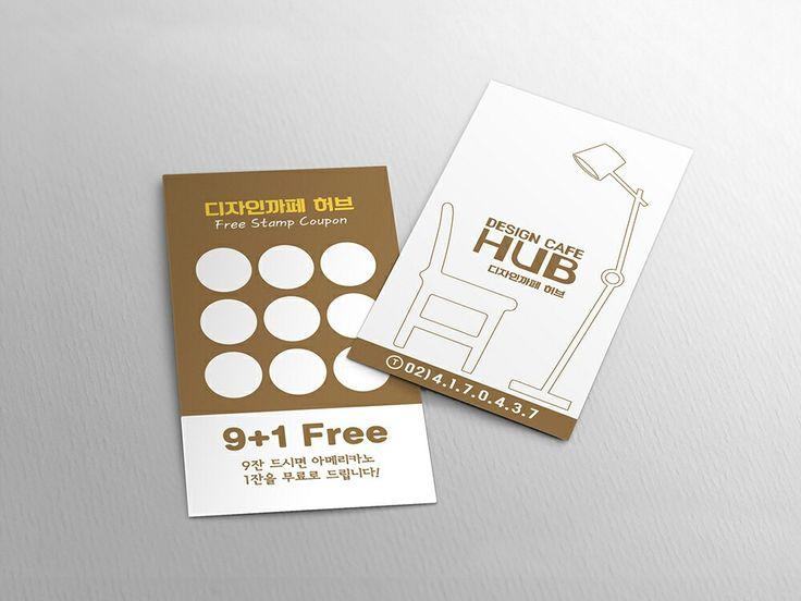 hubcafe coupon business card design 카페 까페 쿠폰 비즈니스카드 명함 디자인 cafe businesscard