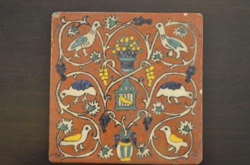 Vtg Antique 20' Palestine Pre Israel Armenian Pottery Ceramic Iznik Tile Birds | eBay