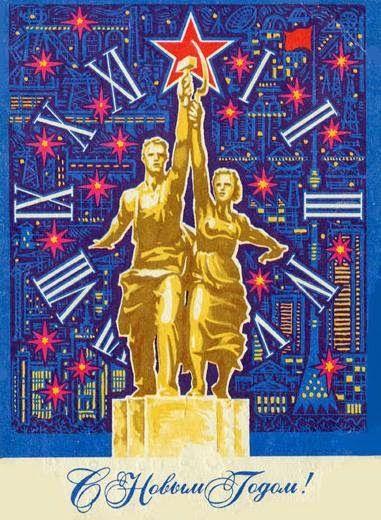 Советское детство: Худ. Б.Пармеев1970Издание Министерствасвязи СССР