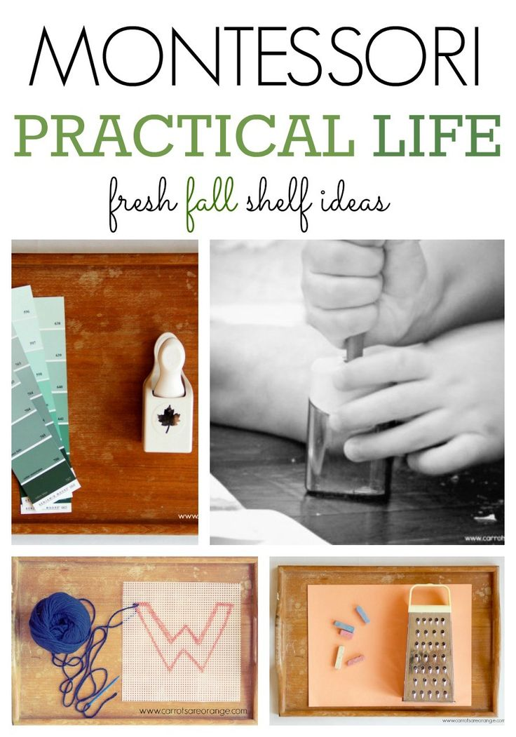 practical life exercises in montessori essay Introduction of culture  the child is made aware of our culture and religion in the montessori environment  exercises of practical life.