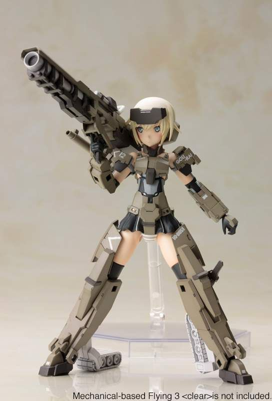 picture of Frame Arms Girl Gourai Plastic Model Kit 4
