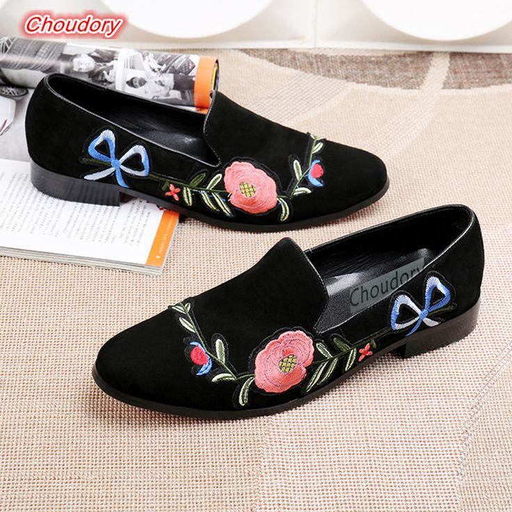 >> Click to Buy << Print Embroidery butterfly Men Flats Luxurious Design Slip-on Loafers Breathable Men Shoe chaussure homme Men Party Stage Shoes  #Affiliate