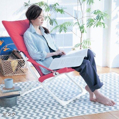 アウトドア 折りたたみ 椅子・チェア 商品一覧 - 価格.com ベルメゾン 【4月10日まで大型商品送料無料】折りたたみチェア ブラウン ピンク ブルー 大人が座ってもゆったりリラックスできるアウトドアチェア。