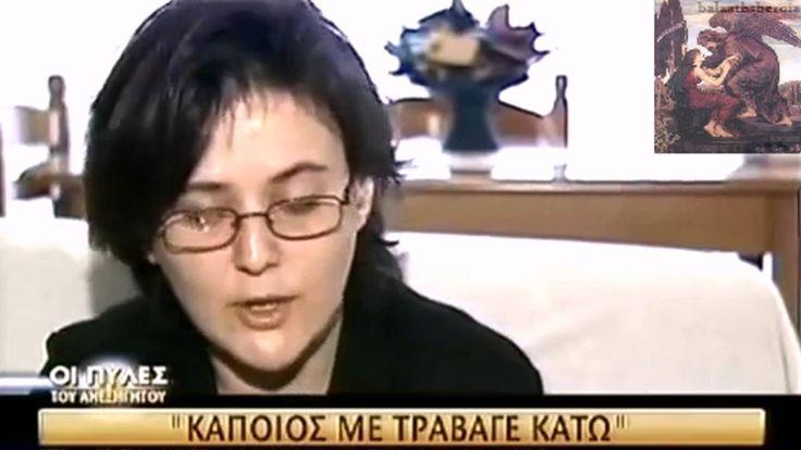 ΗΜΟΥΝ ΣΤΟ ΝΕΚΡΟΤΟΜΕΙΟ 2 ΩΡΕΣ