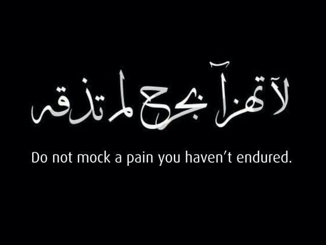 Inspirational Quotes In Arabic With English Translation Google Best Life Quotes In Arabic With English Translation