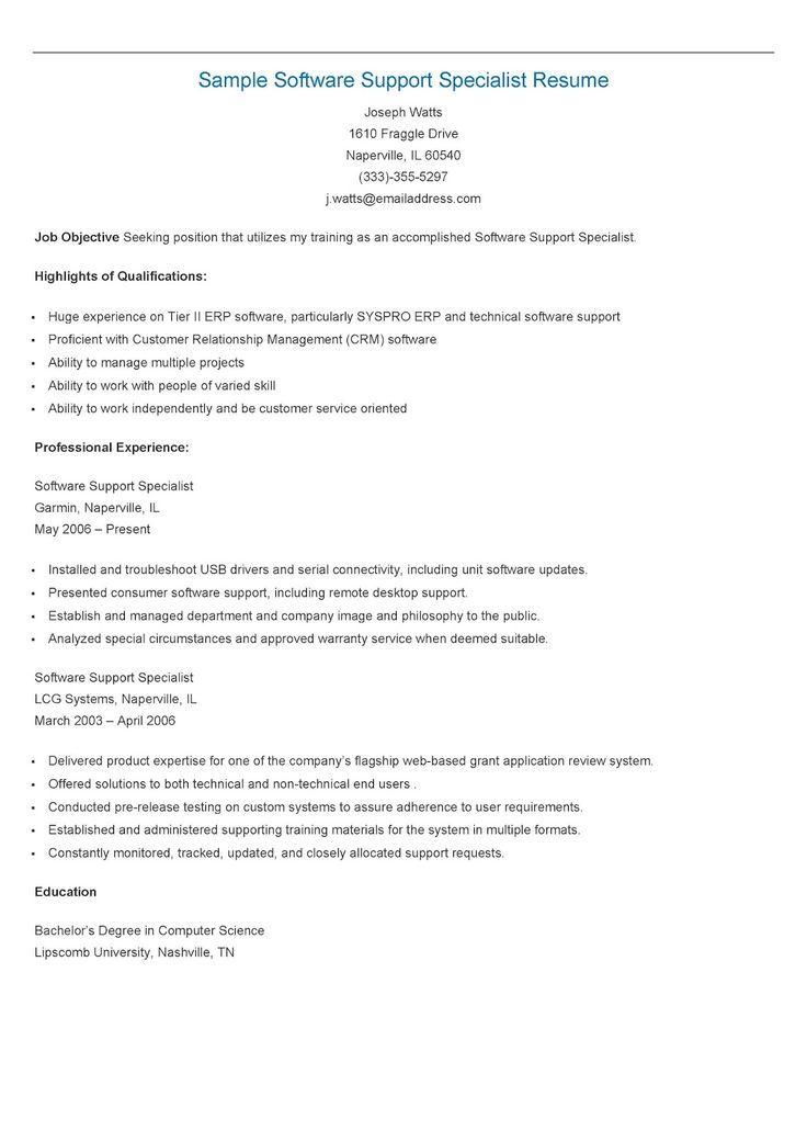 sample software support specialist resume