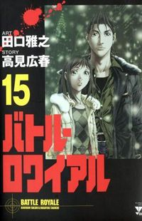Battle Royale Manga - Read Battle Royale Online at MangaHere.co