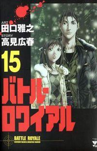 Battle Royale Manga - Read Battle Royale Online at MangaHere.co
