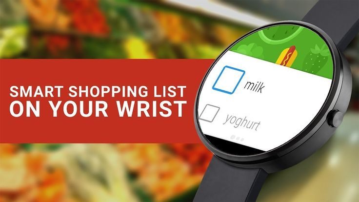 How to get shopping done easier? Listonic - smart shopping list for Android Wear :) //Android Wear, smartwatch, shopping tips and tricks, Listonic, lista zakupów, shopping list, lista de compras, Einkaufsliste, liste d'achats, quick shopping//