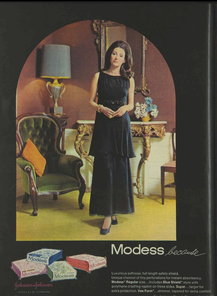 378 Best Images About 1970 Magazine Advertisements From