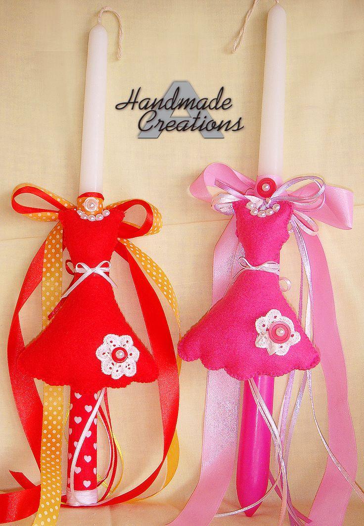 Οι λαμπάδες έχουν ύψος 40cm, απλό κερί με χρώμα ή ύφασμα και τα φορεματάκια είναι πάνινα!