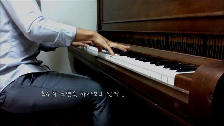 """피아노 연주 영상ㅣ치기 쉬운 피아노곡, 마음을 차분하게 해주는 음악 """"like Lake"""" - 피아노치는 남자 P3 calm pia..."""