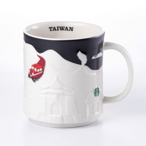 2014 Starbucks Taiwan Relief 16 Oz Coffee Mug Starbucks