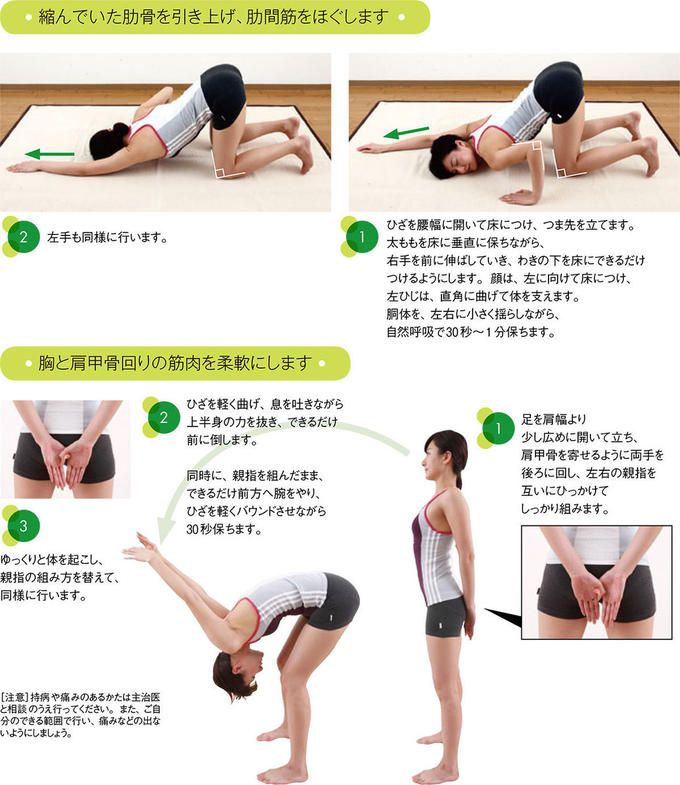 寝ている間に脂肪を燃やす「深呼吸ストレッチ」のやり方3ステップ   ケンカツ!