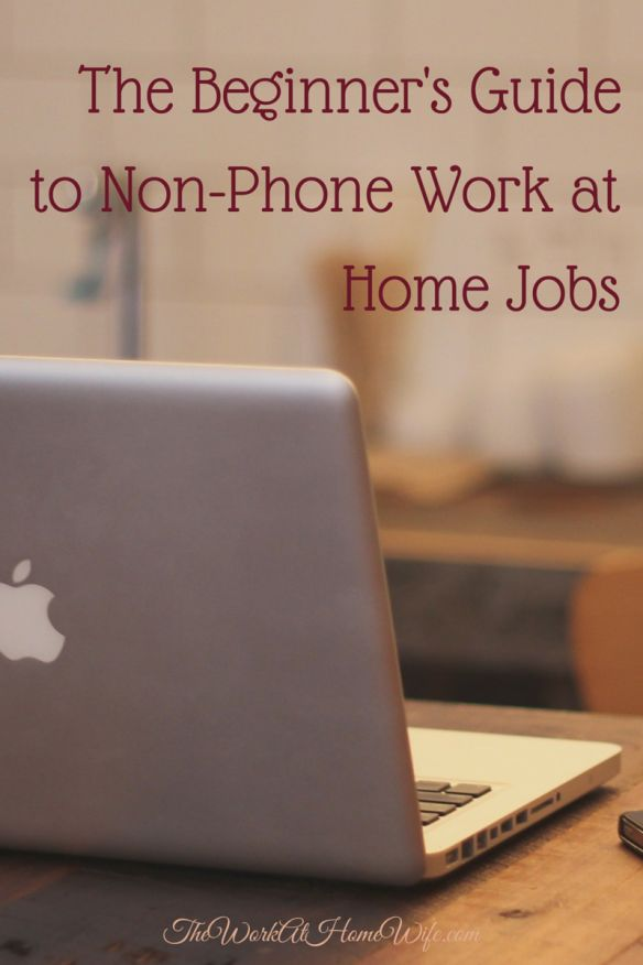 We have had several requests recently for non-phone work at home jobs. While phone-based customer service is one of the more available and easy to attain work from home opportunities, it isn't for everyone.