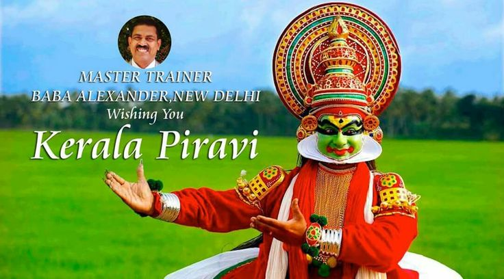 Kerala Piravi marks the birth of the state of Kerala in India. The state of Kerala was created on November 1, 1956. Kerala, the southernmost state of India, was formed long after Indian independence on 15 August 1947. Prior to that date it was three independent provinces named #Malabar, #Cochin and #Travancore. Today also observes as the Karnataka Rajyotsava & Haryana Foundation Day  #Keralapiravi #Kerala #GodsOwnCountry #Keralam #Malayalam #Malayali #കേരളം #മലയാളം #കേരളപിറവി #കേരള…