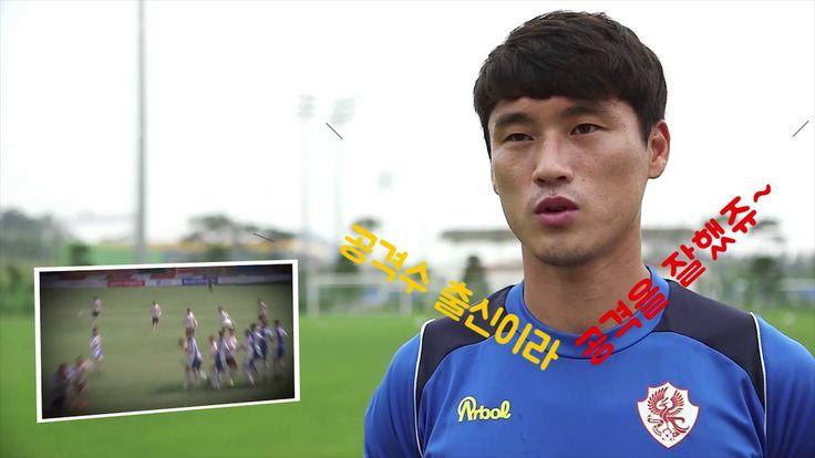 2015 K리그 올스타전 우측 수비수 후보 광주FC 이종민 인터뷰