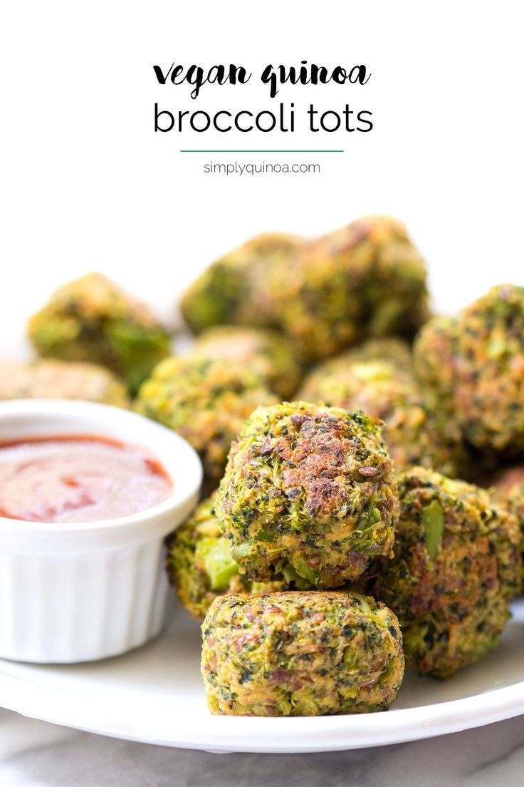Vegan Quinoa Broccoli Tots -- the new way to eat broccoli! Simple to make, delicious and healthy too!