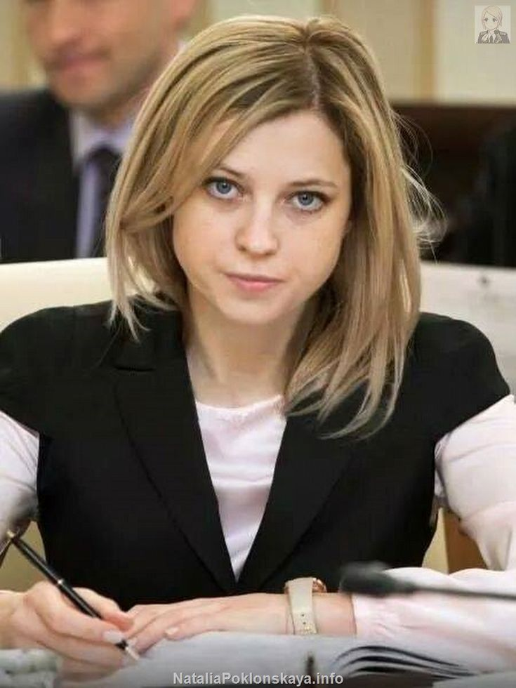 Natalia Poklonskaya Nude Photos 47