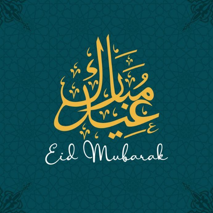 Eid Flyers Ramadan Instagram Post Eid Mubarak Happy Islamic New Year Eid
