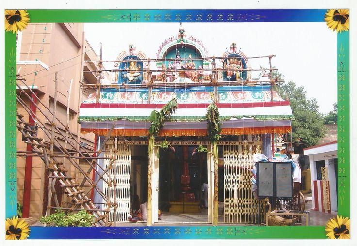 SKVD Kasi Viswanatha Swamy Siva Temple