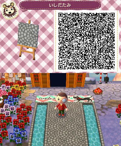 Animal Crossing Pool Tile