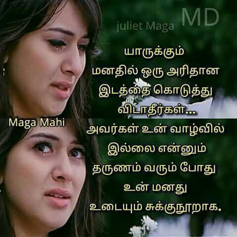 d day movie tamil