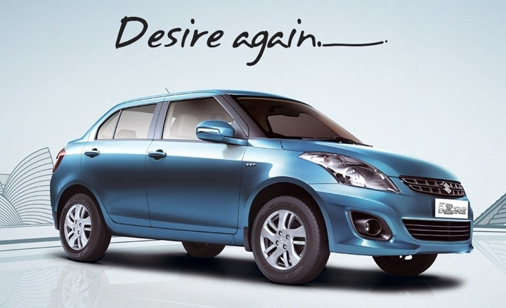 Maruti Swift Dzire Launched In South America– In Colombia