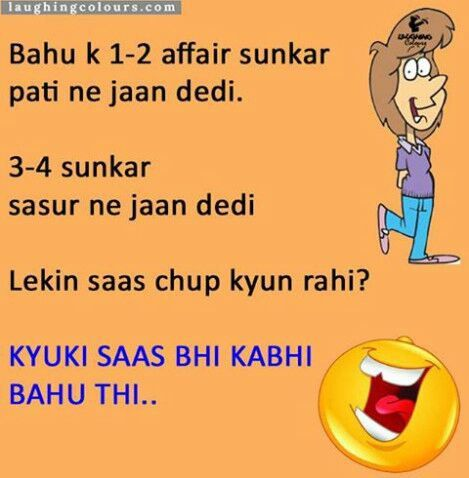 kyonki saas bhi kabhi bahu thi