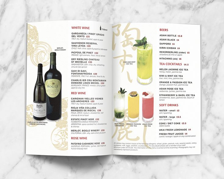 Japanese themed Takeaway Menu Design for UKAI Gastropub. Wine, beers and soft drinks page.