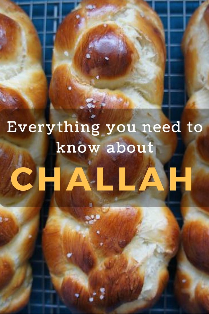 This braided egg bread is delish, and full of symbolism. Learn more at http://www.myjewishlearning.com/article/challah/2/#
