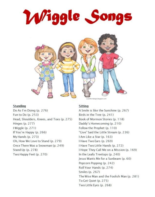 LDS Reverent and Wiggle Song List