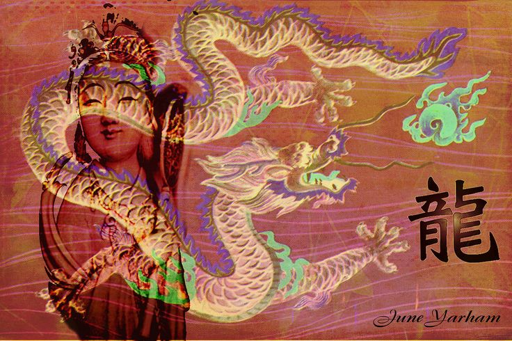 https://flic.kr/p/bgG7DT | SPA Dragon | This is the year of the dragon and Sunday Postcard Art set this challenge. All images Googled. The Chinese text meaning Dragon I found on a Tattoo site! Not that I'm thinking of having a tattoo! I used to paint on porcelain and this 5 toed dragon, or one very like it, I have  used several times.