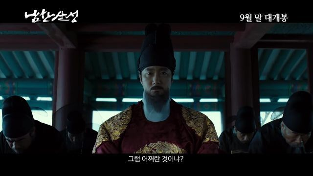 """[Video] Prepare for battle with the main trailer for Lee Byung-hun's upcoming film """"The Fortress"""""""